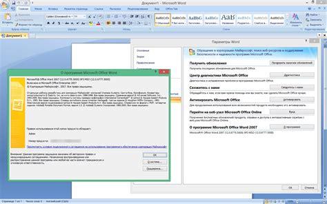 visio 2007 sp3 microsoft office 2007 enterprise visio pro project pro