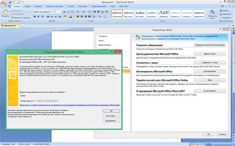microsoft visio 2007 torrent microsoft office 2007 enterprise visio pro project pro