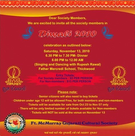 diwali invitation card templates diwali invitations and wordings 365greetings