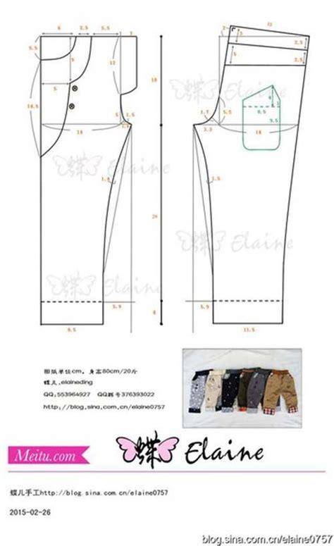 Celana Cattone Pin Bb 7e880801 patron para hacer un pantalon para bebe proyectos que intentar bb patrones and