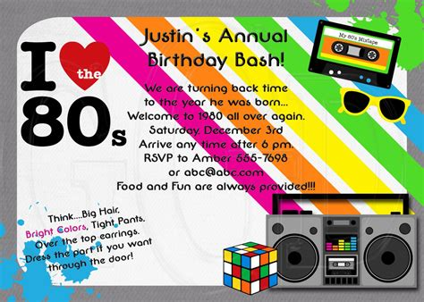 1980 S Invitation 80 S Theme Party Digital File 80 S Theme Invitation Templates Free