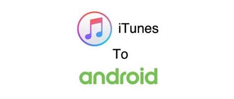 itunes to android how to transfer your from itunes to an android smartphone wirefly