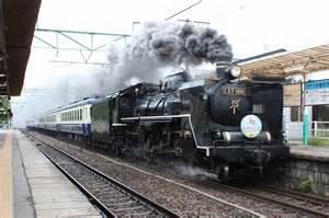 乗車予告 模型入線記録 slばんえつ物語 マエストロの鉄道模型 slで検索するとでてくる画像トップ15