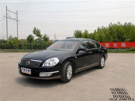 nissan teana modified nissan teana car technical data car specifications