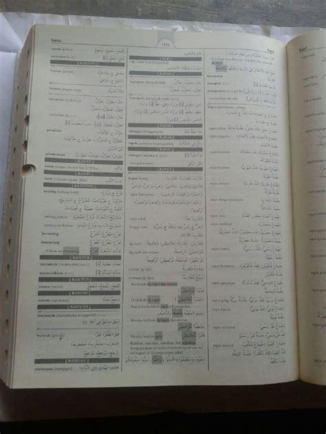 Kamus Alfikr 3 Bahasa buku kaba kamus akbar bahasa arab indonesia arab
