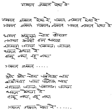 meaning of biography in marathi marathi kadambari list auto design tech
