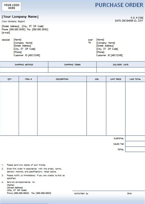 blank purchase order printable paper invoices