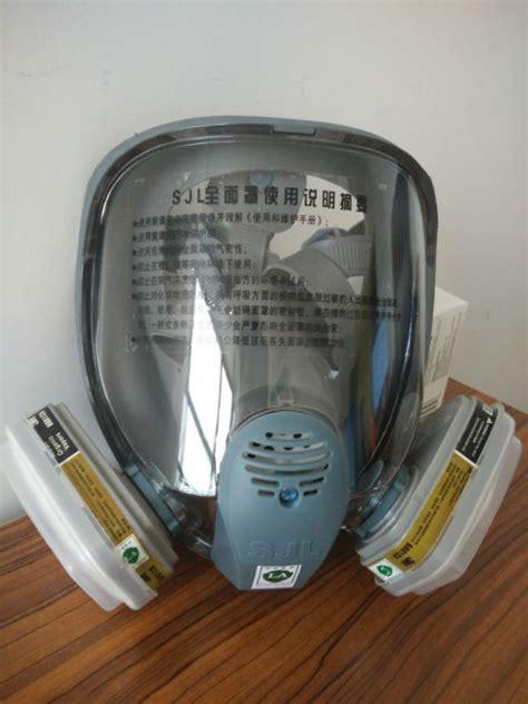 Painting Spraying Gas Mask Same For 6800 Gas Mask Facepiece sjl gas mask facepiece respirator 7 suit