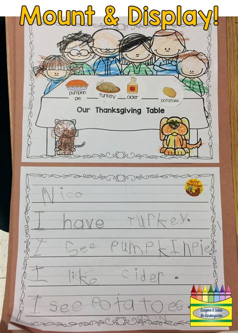 Sticker Story Kindergarten by Crayons Cuties In Kindergarten Sticker Stories