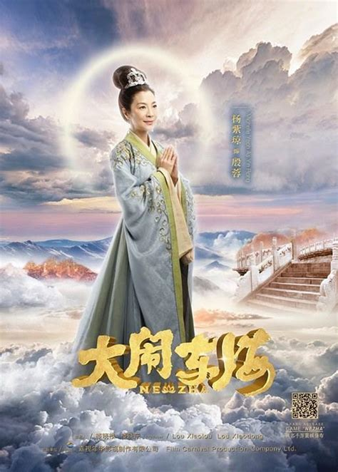 film fantasy epic m a a c michelle yeoh collin chou to star in fantasy