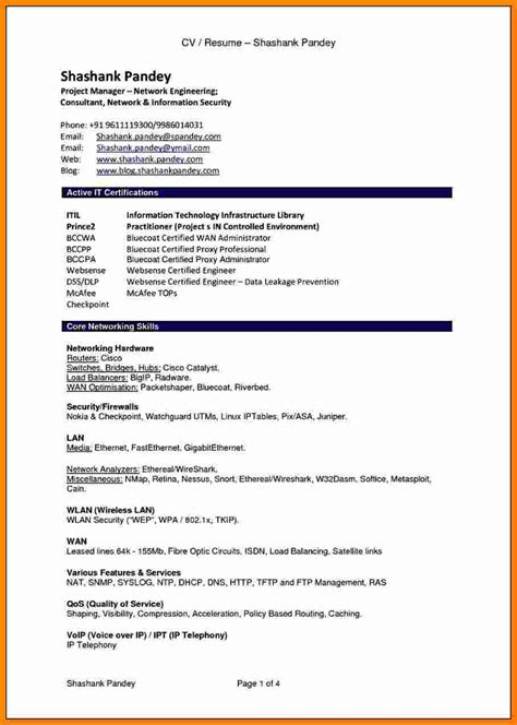 7 Cv Resume Sle Pdf Theorynpractice What Is A Resume Template