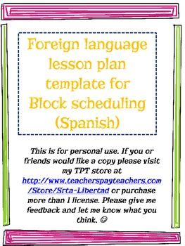 foreign language lesson plan template foreign language lesson plan template block schedule by
