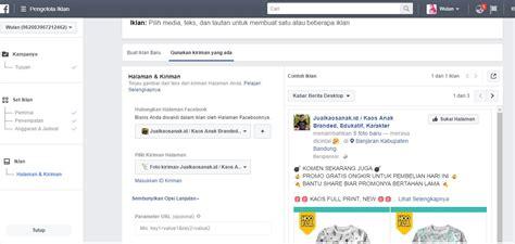 cara membuat iklan di facebook ads jpg 12 jpg seomuda cara membuat iklan di facebook ads 9 seomuda