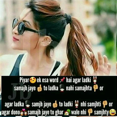 stylish girls pics with quotes in hindi hahahahhaha bilkull shayari pinterest attitude