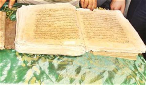 Buku Islam Quranic Food mushaf al quran berusia 1 200 tahun ditemukan di turki