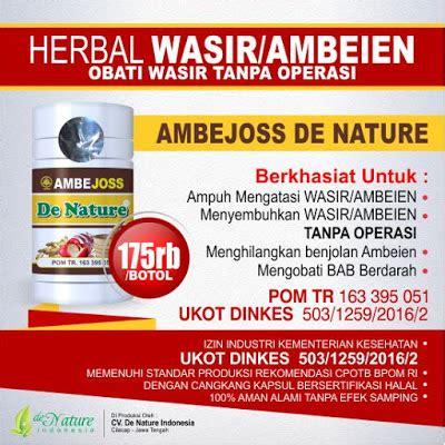 Ambejoss 3 Botol Ambejoss De Nature Asli caramengobatipenyakit