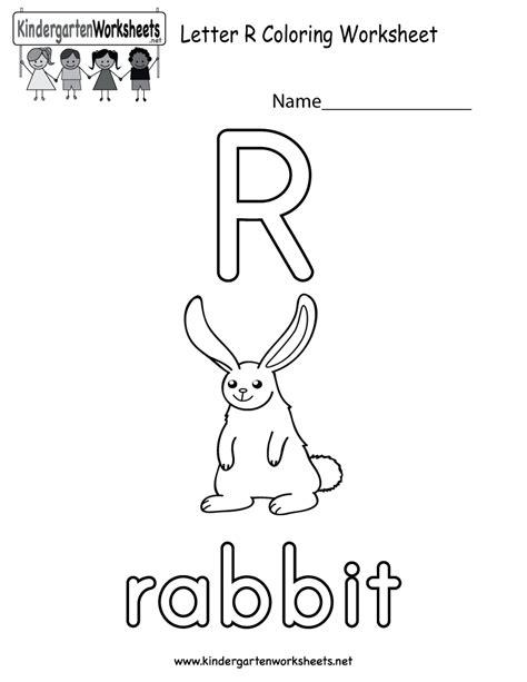 kindergarten activities with the letter r letter r coloring worksheet free kindergarten english
