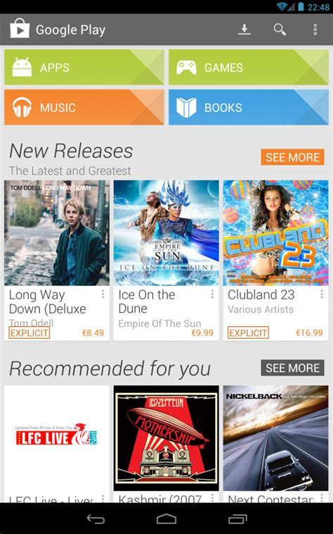 Play Store Ireland Play Books Separate Section Now Available