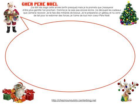 Exemple De Lettre Noel activite noel