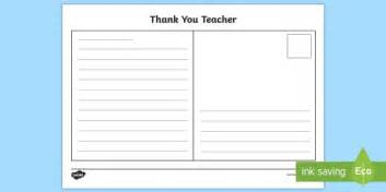 Thank You Teacher Postcard Writing Template End Of The School Thank You Letter Template Twinkl