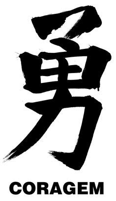 kanji ronin tattoo image result for gi kanji tattoos c pinterest samurai