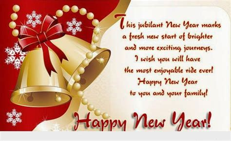 happy  year messages