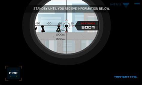 clear vision 4 apk clear vision 2 apk mod