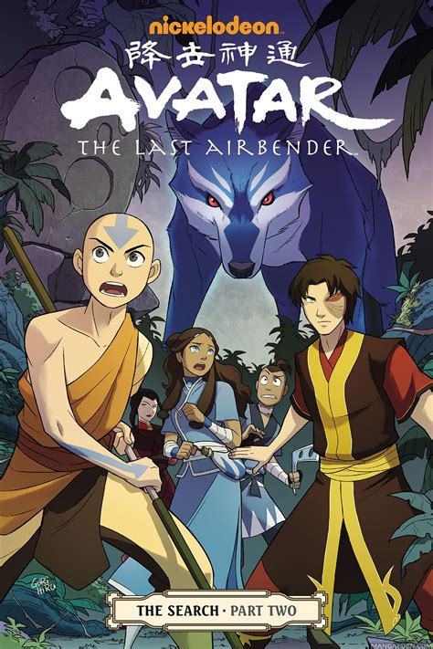 avatar the search read avatar the last airbender the search 2 for