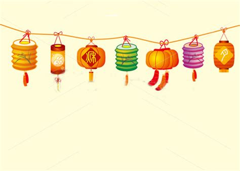 Pagelines Stock Vector Illustration About Traditional Mid Autumn Festival Powerpoint