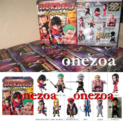 Figure Collection Fc One Absalom bandai one figure collection fc 29 hazard panic onezoa