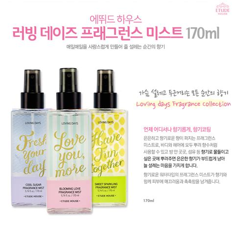 Etude House Loving Days Fragrance Mist i my bb etude house loving days fragrance mist 170ml