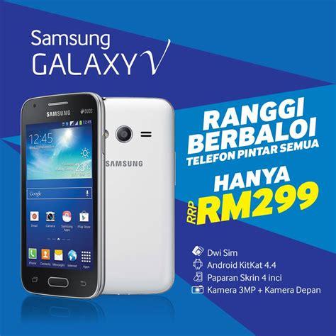 Harga Samsung S6 Edge Docomo harga hp samsung 2016 harga samsung galaxy s8 images