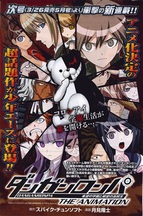 l anime danganronpa the animation adapt 233 en