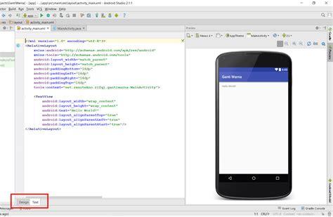 aplikasi untuk membuat file xml cara membuat home pada andoid studio android
