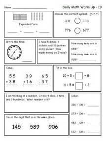 math for second grade second trimester homework