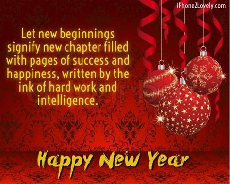 business  year  sample  year  christmas messages  friends merry
