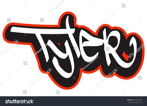 doodle name joseph graffiti font style name hip hop design template