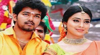 tamil theme music ringtone azhagiya tamil magan bgm ringtones