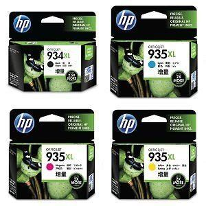 cartridge hp 935 xl yellow hp 934 xl 935 xl set of original high yield ink cartridges