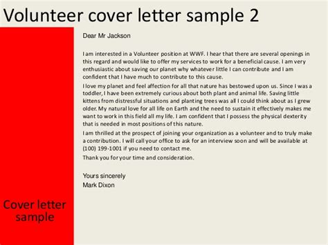 Letter Of Intent Sle For Volunteer Work Volunteer Cover Letter