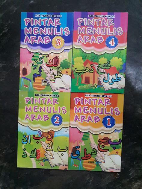 Buku Minhajul Muslim Anak 1 Set 4 Buku penulis fajriyah na im s s penerbit gema ilmu