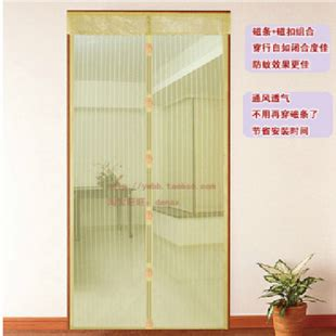 mosquito curtains coupon code mosquito curtain magnetic screen door magnetic stripe