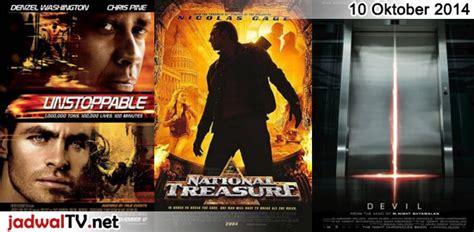film unstoppable adalah film dan sepakbola 10 oktober 2014 jadwal tv