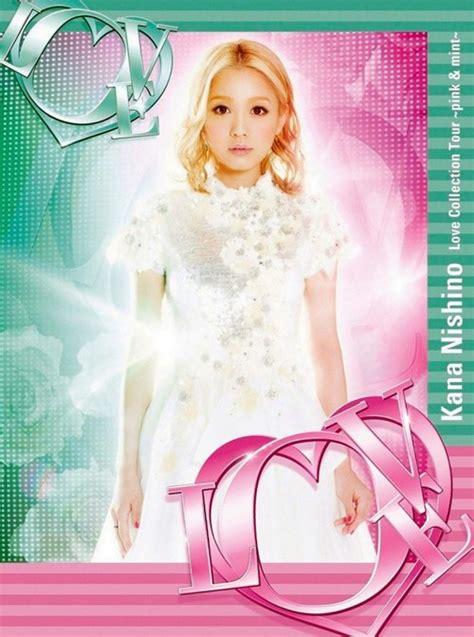 kana nishino live concert kana nishino love collection tour pink mint bd