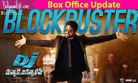 day box office duvvada jagannadham box office collection day 2 allu