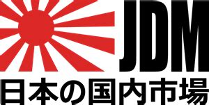 jdm logo vector (.ai) free download