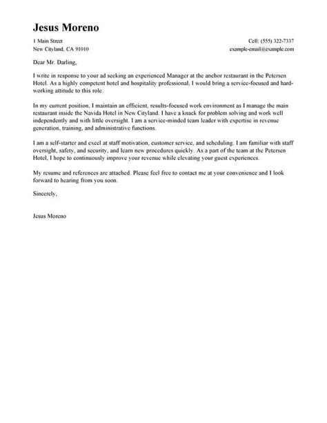 professional internship cover letter sample writing guide