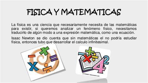 imagenes de matematicas y fisica la fisica y su relacion con otras disciplinas ciencias