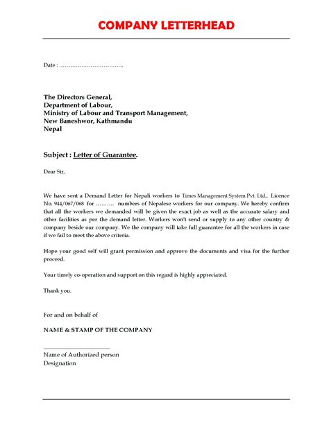 Guarantee Letter For An Employee Form Februari 2016