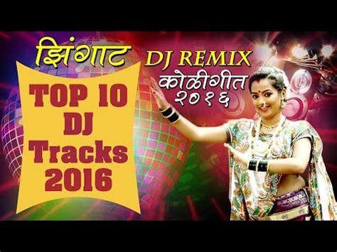 download mp3 dj mujava mugwanti r3hab remix dj mujava soos mauthi mp3 download elitevevo